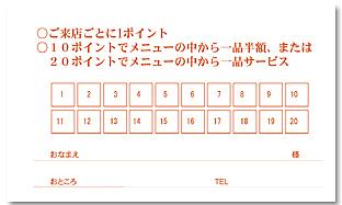 ファイル 35-2.jpg